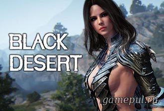 Black desert моды скачать